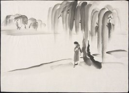 Untitled (Landscape with Woman under a Tree)