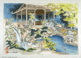 The Tea House, Shiho En (Christmas card)