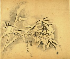 """""""Rejoicing in Snow""""- No.7 from the Volume on Bamboo - from: The Treatise on Calligraphy and Painting of the Ten Bamboo Studio"""