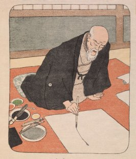 The making of a Japanese woodcut - painting the image