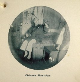 Chinese Musician, in the album Chinatown, San Francisco