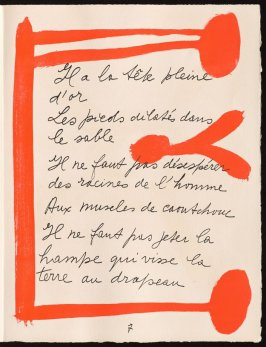 Untitled, design for page 7 of the book Le Chant des morts (The Song of the Dead) by Pierre Reverdy (Paris: Tériade Editeur, 1948)