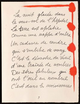 Untitled, design for page 9 of the book Le Chant des morts (The Song of the Dead) by Pierre Reverdy (Paris: Tériade Editeur, 1948)