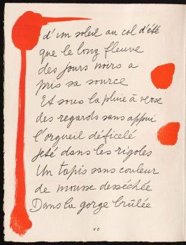 Untitled, design for page 10 of the book Le Chant des morts (The Song of the Dead) by Pierre Reverdy (Paris: Tériade Editeur, 1948)