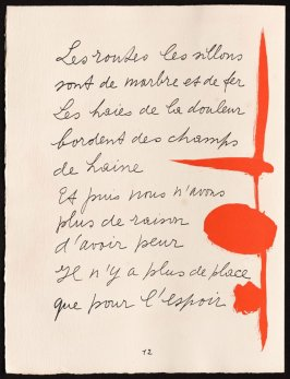 Untitled, design for page 12 of the book Le Chant des morts (The Song of the Dead) by Pierre Reverdy (Paris: Tériade Editeur, 1948)