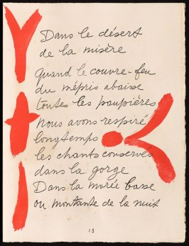 Untitled, design for page 13 of the book Le Chant des morts (The Song of the Dead) by Pierre Reverdy (Paris: Tériade Editeur, 1948)