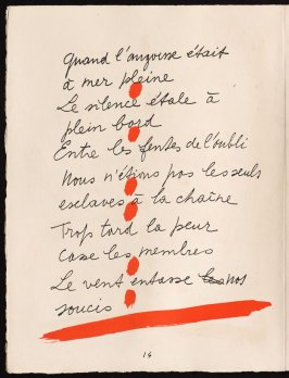 Untitled, design for page 14 of the book Le Chant des morts (The Song of the Dead) by Pierre Reverdy (Paris: Tériade Editeur, 1948)