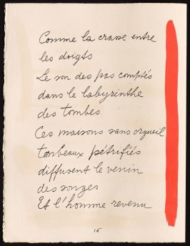 Untitled, design for page 16 of the book Le Chant des morts (The Song of the Dead) by Pierre Reverdy (Paris: Tériade Editeur, 1948)