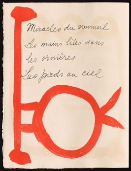 Untitled, design for page 20 of the book Le Chant des morts (The Song of the Dead) by Pierre Reverdy (Paris: Tériade Editeur, 1948)