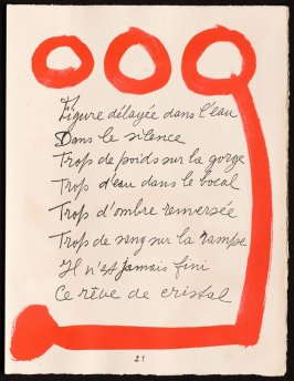 Untitled, design for page 21 of the book Le Chant des morts (The Song of the Dead) by Pierre Reverdy (Paris: Tériade Editeur, 1948)