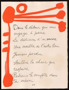 Untitled, design for page 25 of the book Le Chant des morts (The Song of the Dead) by Pierre Reverdy (Paris: Tériade Editeur, 1948)