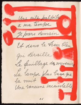 Untitled, design for page 26 of the book Le Chant des morts (The Song of the Dead) by Pierre Reverdy (Paris: Tériade Editeur, 1948)