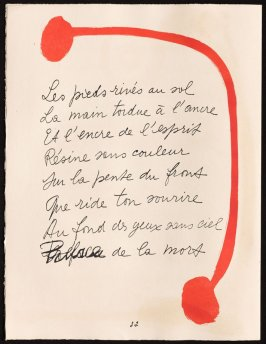 Untitled, design for page 32 of the book Le Chant des morts (The Song of the Dead) by Pierre Reverdy (Paris: Tériade Editeur, 1948)