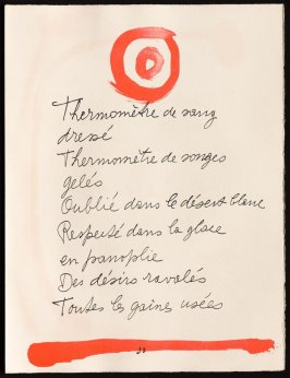 Untitled, design for page 33 of the book Le Chant des morts (The Song of the Dead) by Pierre Reverdy (Paris: Tériade Editeur, 1948)