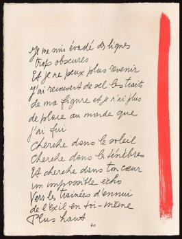 Untitled, design for page 40 of the book Le Chant des morts (The Song of the Dead) by Pierre Reverdy (Paris: Tériade Editeur, 1948)