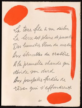 Untitled, design for page 41 of the book Le Chant des morts (The Song of the Dead) by Pierre Reverdy (Paris: Tériade Editeur, 1948)