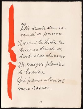 Untitled, design for page 49 of the book Le Chant des morts (The Song of the Dead) by Pierre Reverdy (Paris: Tériade Editeur, 1948)