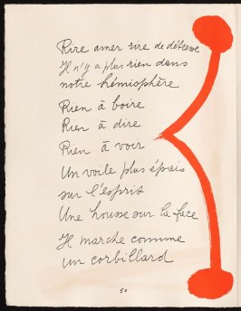 Untitled, design for page 50 of the book Le Chant des morts (The Song of the Dead) by Pierre Reverdy (Paris: Tériade Editeur, 1948)