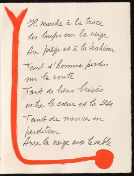 Untitled, design for page 51 of the book Le Chant des morts (The Song of the Dead) by Pierre Reverdy (Paris: Tériade Editeur, 1948)