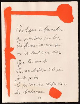 Untitled, design for page 53 of the book Le Chant des morts (The Song of the Dead) by Pierre Reverdy (Paris: Tériade Editeur, 1948)