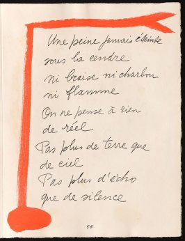 Untitled, design for page 55 of the book Le Chant des morts (The Song of the Dead) by Pierre Reverdy (Paris: Tériade Editeur, 1948)