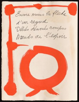 Untitled, design for page 56 of the book Le Chant des morts (The Song of the Dead) by Pierre Reverdy (Paris: Tériade Editeur, 1948)