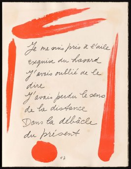 Untitled, design for page 57 of the book Le Chant des morts (The Song of the Dead) by Pierre Reverdy (Paris: Tériade Editeur, 1948)