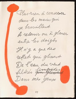 Untitled, design for page 59 of the book Le Chant des morts (The Song of the Dead) by Pierre Reverdy (Paris: Tériade Editeur, 1948)