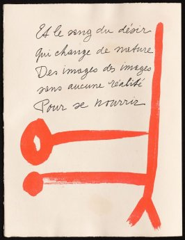Untitled, design for page 60 of the book Le Chant des morts (The Song of the Dead) by Pierre Reverdy (Paris: Tériade Editeur, 1948)