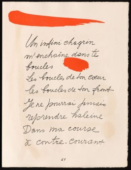 Untitled, design for page 61 of the book Le Chant des morts (The Song of the Dead) by Pierre Reverdy (Paris: Tériade Editeur, 1948)