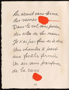 Untitled, design for page 62 of the book Le Chant des morts (The Song of the Dead) by Pierre Reverdy (Paris: Tériade Editeur, 1948)