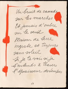 Untitled, design for page 63 of the book Le Chant des morts (The Song of the Dead) by Pierre Reverdy (Paris: Tériade Editeur, 1948)