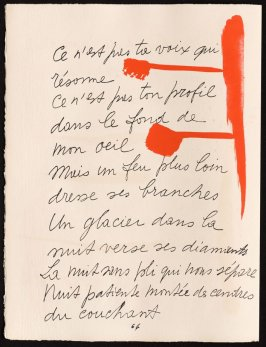 Untitled, design for page 64 of the book Le Chant des morts (The Song of the Dead) by Pierre Reverdy (Paris: Tériade Editeur, 1948)
