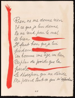 Untitled, design for page 65 of the book Le Chant des morts (The Song of the Dead) by Pierre Reverdy (Paris: Tériade Editeur, 1948)