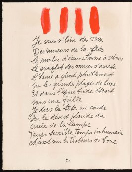 Untitled, design for page 68 of the book Le Chant des morts (The Song of the Dead) by Pierre Reverdy (Paris: Tériade Editeur, 1948)