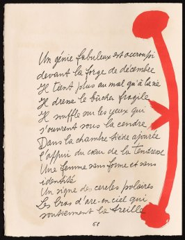 Untitled, design for page 69 of the book Le Chant des morts (The Song of the Dead) by Pierre Reverdy (Paris: Tériade Editeur, 1948)