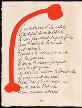 Untitled, design for page 74 of the book Le Chant des morts (The Song of the Dead) by Pierre Reverdy (Paris: Tériade Editeur, 1948)