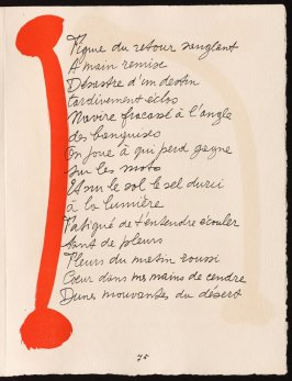 Untitled, design for page 75 of the book Le Chant des morts (The Song of the Dead) by Pierre Reverdy (Paris: Tériade Editeur, 1948)