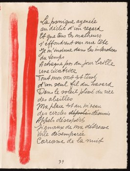 Untitled, design for page 79 of the book Le Chant des morts (The Song of the Dead) by Pierre Reverdy (Paris: Tériade Editeur, 1948)