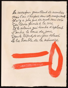 Untitled, design for page 85 of the book Le Chant des morts (The Song of the Dead) by Pierre Reverdy (Paris: Tériade Editeur, 1948)
