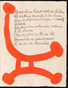 Untitled, design for page 87 of the book Le Chant des morts (The Song of the Dead) by Pierre Reverdy (Paris: Tériade Editeur, 1948)