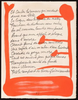 Untitled, design for page 97 of the book Le Chant des morts (The Song of the Dead) by Pierre Reverdy (Paris: Tériade Editeur, 1948)