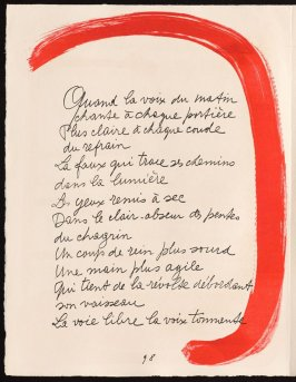 Untitled, design for page 98 of the book Le Chant des morts (The Song of the Dead) by Pierre Reverdy (Paris: Tériade Editeur, 1948)