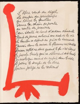 Untitled, design for page 103 of the book Le Chant des morts (The Song of the Dead) by Pierre Reverdy (Paris: Tériade Editeur, 1948)