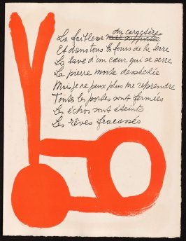 Untitled, design for page 105 of the book Le Chant des morts (The Song of the Dead) by Pierre Reverdy (Paris: Tériade Editeur, 1948)