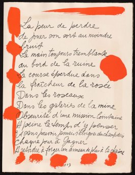 Untitled, design for page 117 of the book Le Chant des morts (The Song of the Dead) by Pierre Reverdy (Paris: Tériade Editeur, 1948)