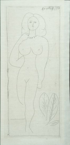 """Femme aux feuilles"" (Woman with Leaves), pl. 3 in the book Escrito (Letter) by Ilia Zdanevitch (Iliazd) (Paris: Latitud Cuarenta y Uno, 1948)"