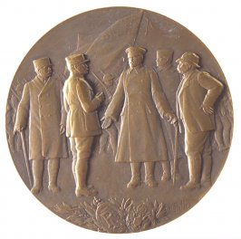 "Medal: General Pershing 5 officers with marching soldiers in back; rooster ""there isat this time ..."""