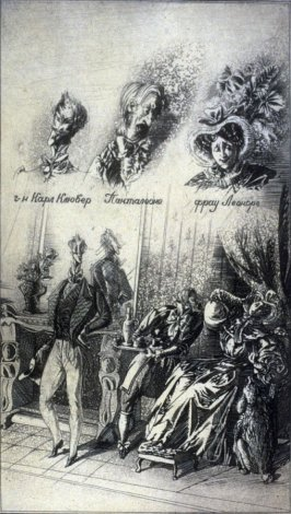 Sixth plate in the portfolio Torrents of Spring, based on the book by Ivan Turgenev