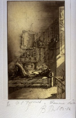 Twentieth plate in the portfolio Torrents of Spring, based on the book by Ivan Turgenev